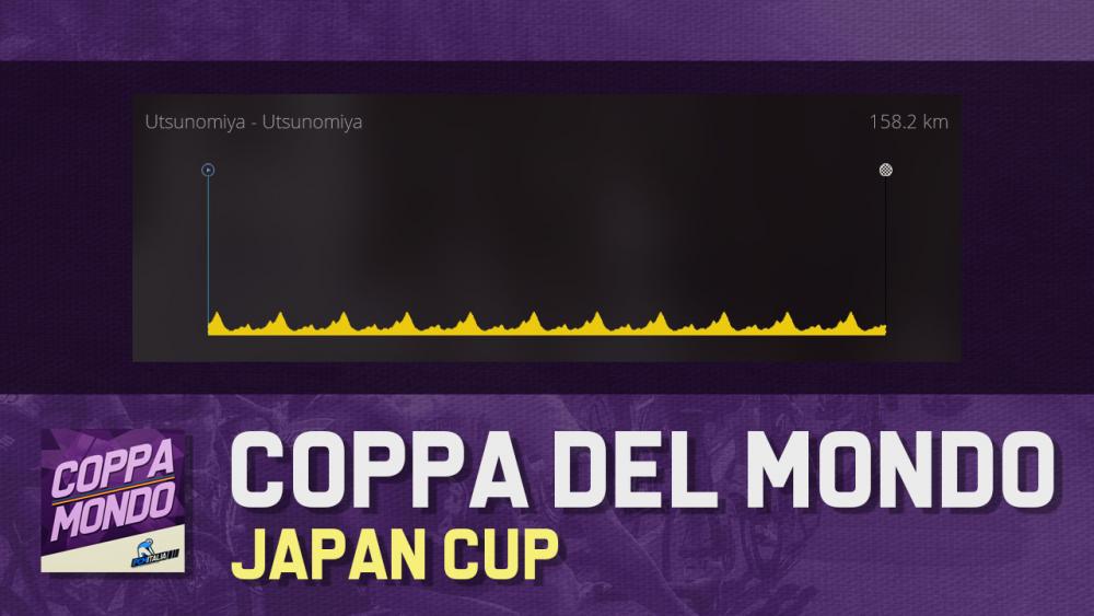 41_JapanCup.png